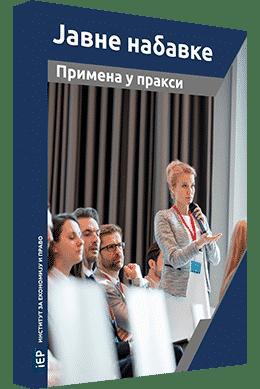 JN-PUP-2020-knjiga-1