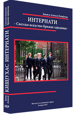 Kisjuhasi-knjiga-1