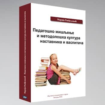 Marija Randjelovic-knjiga-featured