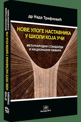 Nada-Trifkovic-knjiga-1