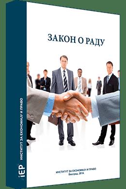 ZOR-knjiga-1