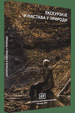 ekskurzije-knjiga-1
