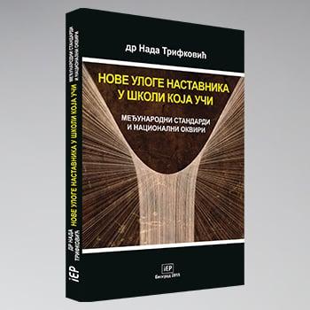 nada-trifkovic-knjiga-featured