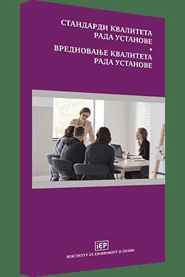 Standardi kvaliteta rada ustanove