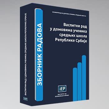 zbornik-knjiga-featured