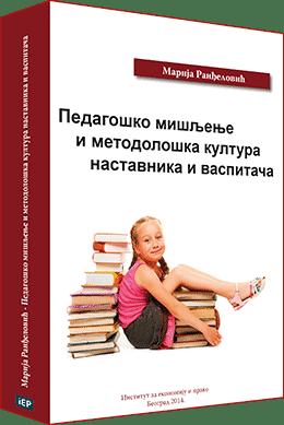 Marija Randjelovic-knjiga2