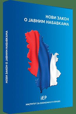 ZJN-2020-knjiga-1